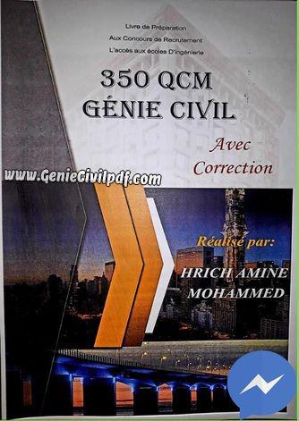 QCM Genie civil avec correction