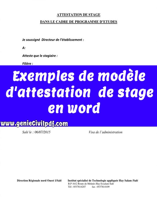 Exemples d'attestation de stage en word