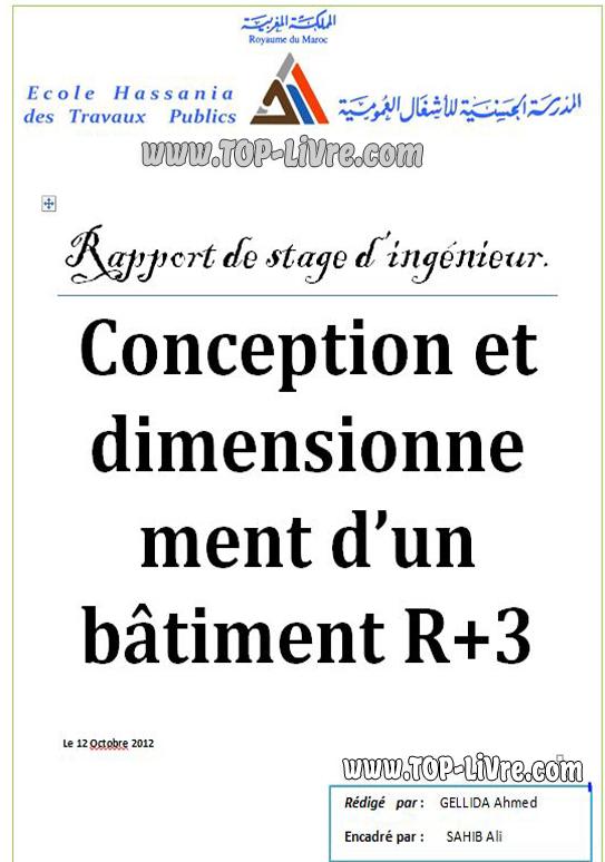 Conception et dimensionnement d'un bâtiment R+3 – rapport de stage ingénieur