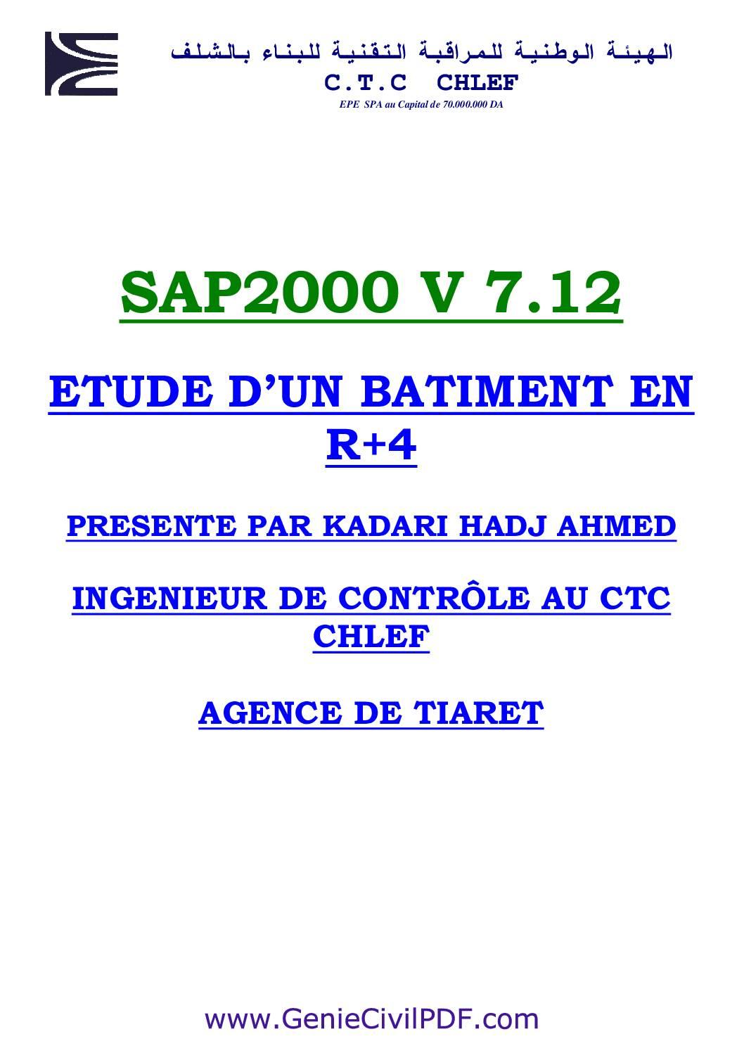 EXEMPLE D'Etude Avec SAP2000 COMPLET