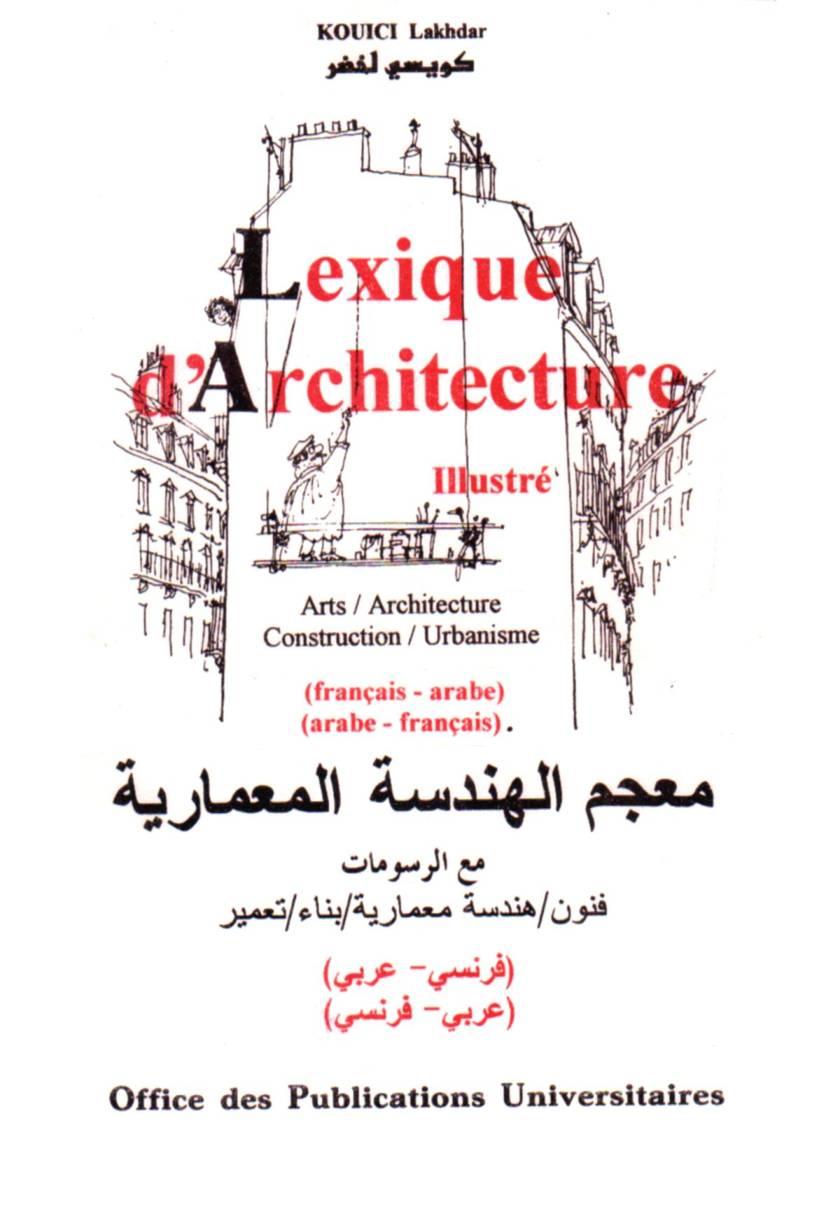 Lexique d'Architecture